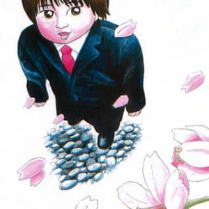 4月といえば、入学式…ぼおりゅうりき『eーniiki』12ヶ月どぇ~す