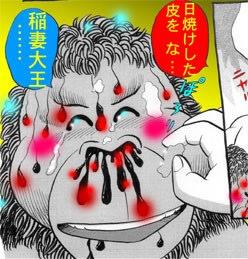 友よ、ありがとう! おどろおどろ劇場・変格プロレス漫画「猿仮面 SARUKAMEN」大団円の22コマ