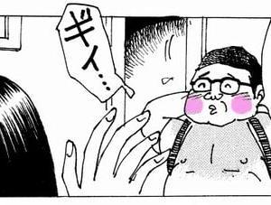 よくある質問4「無料版はどこまでですか?」答え「今日のコマまですが100円払えば続きは大丈夫です!!」日本一の熟女おまんが「50歳熟女と しちゃいました…」RPV20コマ目なのです