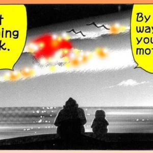 BGMは松田聖子の「SUNSET BEACH」あたりにしといてください…ポケトークでやってみた英語版第2弾「おひとりサマー」PTV 5P3コマ目だゴリ