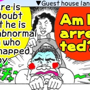 民宿女将に迫ったら迫ったで逮捕されてたかも…ポケトークでやってみた英語版第2弾「おひとりサマー」PTV 6P4コマ目だゴリ