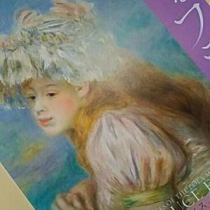 フランス絵画のオールスター戦だ! わし流 芸術の秋2021④「甘美なるフランス」Bunkamura ザ・ミュージアム