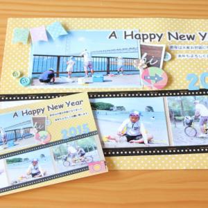 年賀状作り始まります!2時間で年賀状を作れます☆どの写真を使う??