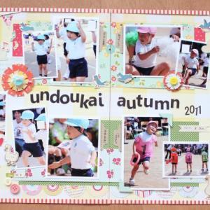 10月の子育てイベント情報(ままスポ)inブランチ神戸学園都市