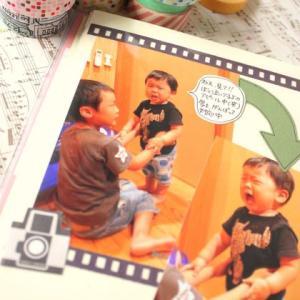11月の日程決定!!子供の写真整理に悩んだら、アルバム作りのファーストステップ講座!