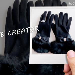 シンプルな手袋が可愛く変身