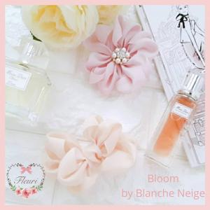 【新レッスン】Bloom by Blanche Neige