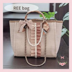 限定色ベージュのREE bag