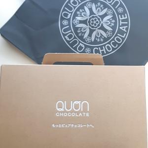 QUONのチョコレート詰め合わせ♡