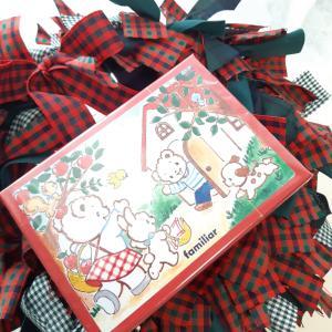 ファミリアパッケージの西光亭のくるみクッキー♡