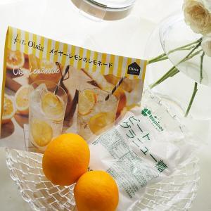 Oisixさんのキットでメイヤーレモンのレモネード作り♡