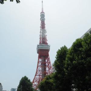 東京タワーと雷おこし♡