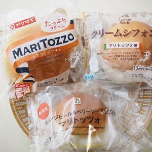 マリトッツォ祭り♡