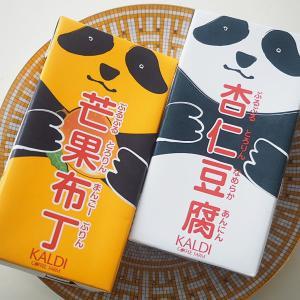 カルディの大人気の杏仁豆腐&マンゴープリン♡
