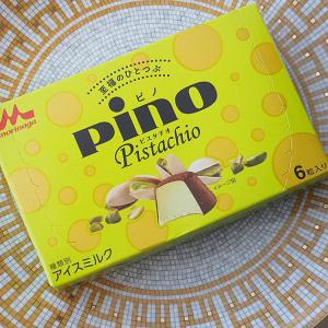 贅沢なpino ピスタチオ♡