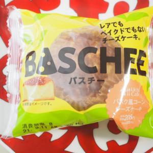 バスク風コーンチーズケーキ♡