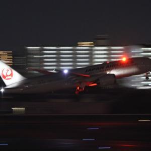 JAL B787 ITM