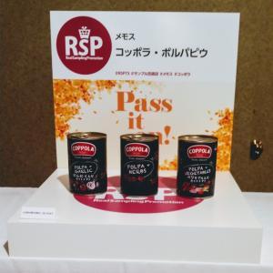 RSP73 トマトが濃いコッポラ・ポルパピウ