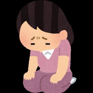 体重増加中~T_T☆16時間ダイエット86日目(9/22)