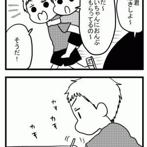 1848 おんぶ(7歳+3歳9か月)