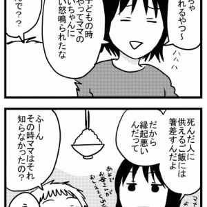 1854 ダメ出しする長男(7歳)