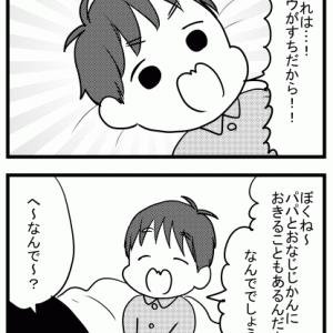 1860 愛ゆえに(3歳9か月)