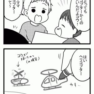 1870 おえかき上手(7歳+3歳10か月)