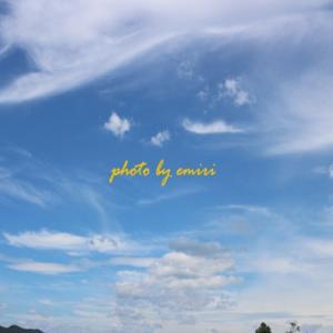 青空と雲の話