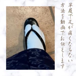 草履や下駄で足が痛くならない方法
