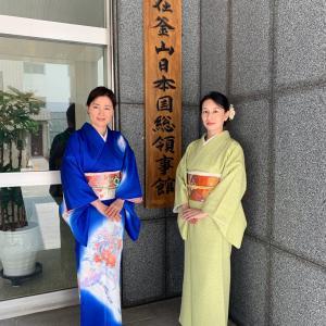 在釜山日本国領事館でカンタン着物をご紹介