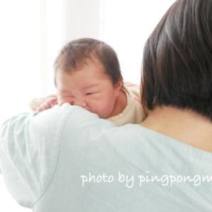 生後1日目の赤ちゃんとママとお姉ちゃんと、産院で沢山笑い合いました♡