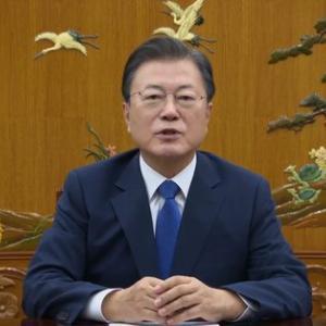 ワクチン乞食の途上国が途上国を支援? ~ 【中央日報】 また「K-防疫」を強調した文大統領 「韓国はワクチンハブの軸、開発途上国を支援」