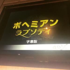 ★Bohemian Rhapsody★