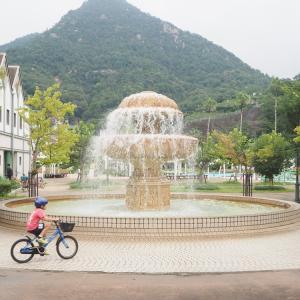 呉ポートピア公園