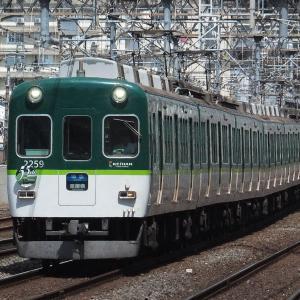 京阪電車、手軽に駅撮り