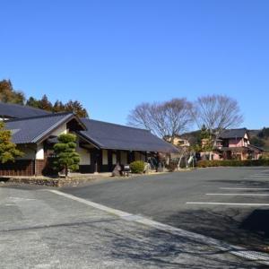 愛媛県内子町へ行こう!