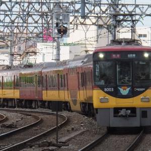 久々の京阪電車を撮影
