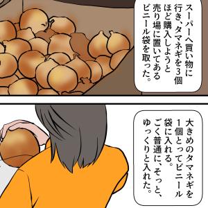 【漫画】買い物へ行ったら