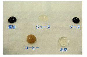 ■撥水ガード加工の実験です