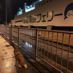 2019秋 北海道の旅 その1 津軽海峡フェリー