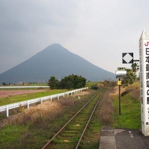 2020鹿児島・熊本・宮崎の旅その8 指宿(西大山駅)
