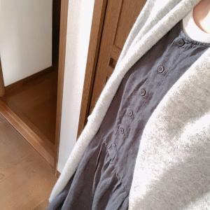 水着…買っちゃったと今日の服
