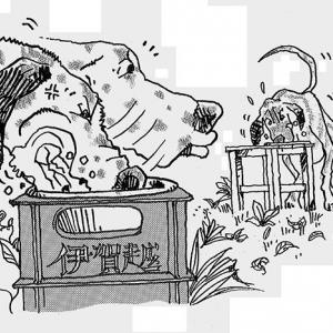 犬の杣屋 - 2 「夜の過ごし方編」