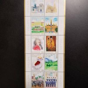 人生初の記念切手を購入したかえるの日常 使わないし使えないけど買っちゃいました