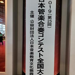 東京観光を一切しない東京で付き添いしたかえるの日常 ブログをさぼり続けていましたが元気です