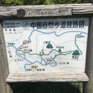 羅冠山登山&キャンプ 登山編