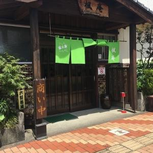 屋久島くるま旅 Vol.7 再び島内観光その2