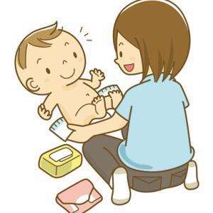【満席】男の子ママの悩みを解消!正しいデリケートゾーンケア(おちんちんケア)レッスン