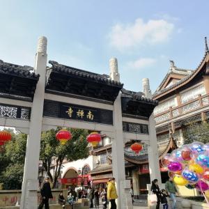 中国(無錫)2019年❤(^o^)v今年も宜しくお願いします