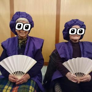 日本一時帰国(^-^)祖母 おばちゃんの卒寿のお祝い